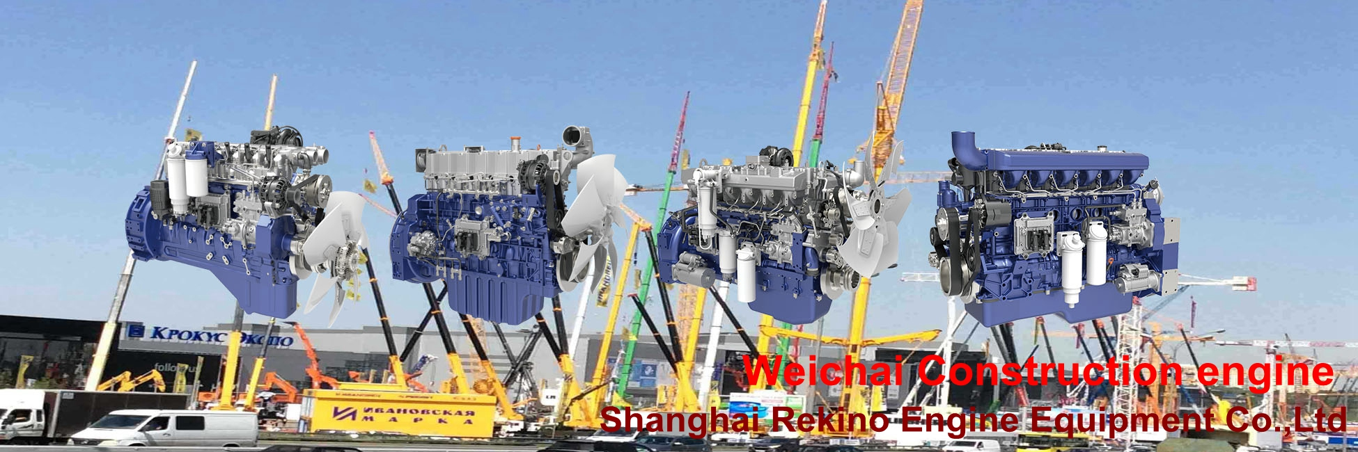 Weichai construction engine banner
